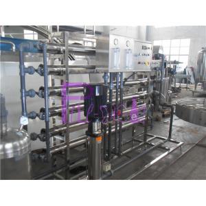 China SUS magnétique de traitement de l'eau 3TPH logeant le tuyau d'UPVC installé on sale