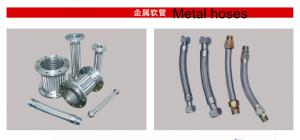 China O material quente da venda ss304 flangeou mangueira do metal flexível on sale