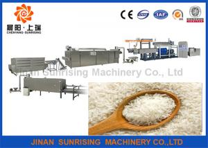 China High quality energy saving Artificial Rice Production Line performance moderate on sale
