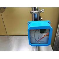 China Metal Rota High Pressure Gas Flow Meter , Flange Port Industrial Flow Meter on sale