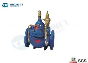 China Hydraulic Flow Control Valve 400X Ductile Iron GGG40 Material Made PN 10 Bar on sale