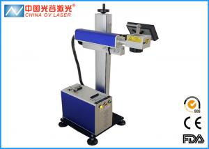 China Plastic Bottle / Glass Laser Printing Machine Water Cooling System on sale