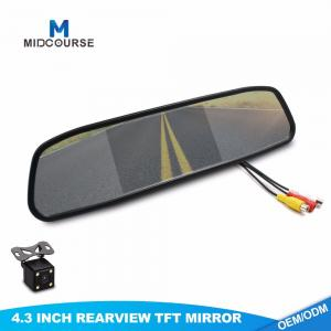 China 4.3 Inch FHD Universal Car Rearview Mirror with Backup Camera on sale