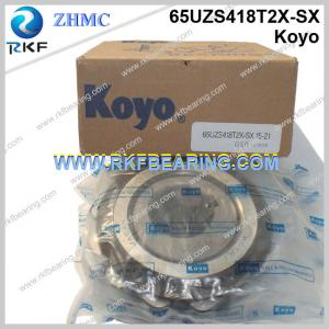 China Japan NTN/Koyo Eccentric Roller Bearing For TRANS Cycloidal Reducer on sale