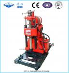 Compact and Light Exploration Drilling Rig For Mountain Areas GXY - 1A