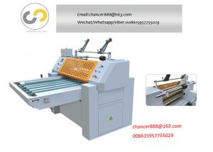 China Manual Thermal bopp Film Paper Laminating Machine 2.2KW frequency control motor on sale
