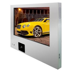 China 19inch wall mount RFID reader lg lcd tv android touch screen  multimedia player advertising kiosk digital billboard on sale