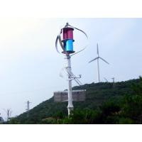 Off Grid 3kw Magnetic Levitation Wind Turbine With Lightning Arrestor