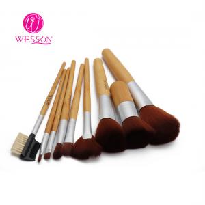 China Complete Matte Handle 9pc Pro Makeup Brush Kit on sale