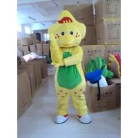 Barney costume Mascot,Long Plush Barney mascot character,Yellow Cartoon Character