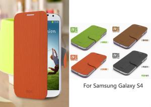 China Soft Leather Samsung Galaxy Protective Case Super Fiber for S4 on sale