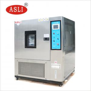 China Lab Use Temperature Humidity Environmental Climate Chamber For PE Silica Gel Testing on sale