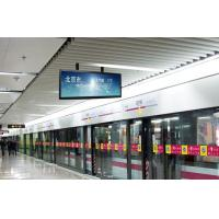 Ultra Stretch Advertisement Wall Mounted Digital Signage high Brightness