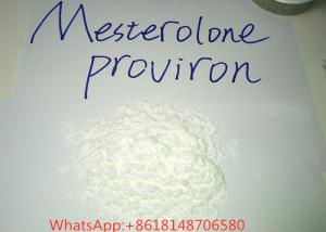 China Mesterolone Proviron Anabolic Injection Steroids 99 Purity For Bodybuilding on sale