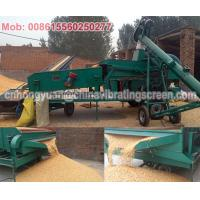 remove chaff from grain wheat husk grain seed selector machine