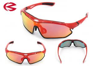 China Men / Women Fashion Outdoor Sports Sunglasses UV400 With Mirror Coating on sale