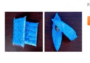 China Disposable House PE Shoe Covers/ PE Footwears Suppliers on sale