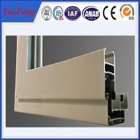 best anodized quality aluminium profile for office partition glass wall with good price