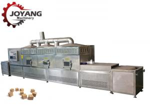 China High Frequency Induction Drying Equipment Microwave Wood Block Drying Machine on sale