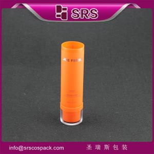China OEM SRSTR round shape cosmetic container supplier skin care cream tube on sale