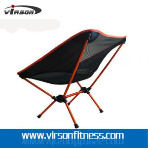 China outdoor folding chair portable chair ultra-light fishing chair on sale