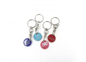 China Custom Design Custom Metal Keychains , Zinc Alloy Small Metal Key Rings on sale