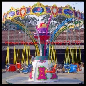 China 2016 new design Amusement Outdoor Park Rides small Flying Chair for sale on sale