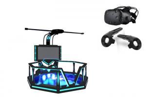 China Vr Standing 7D Virtual Reality Cinema / 9D Gun Simulator Shooting Game Machine on sale