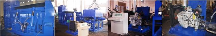 China Metal Shear supplier