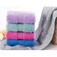 100% cotton plain color terry dobby border bath towel banded bath towel, cotton bath towel