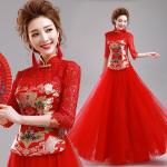 Red Embroidery High Neck Elegant Evening Dresses TSJY019