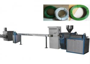 China Colourful Plastic PVC Powder Coating Line , PVC Coating Plant Digital Controll on sale
