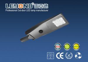 China High Power Solar LED Street Light CRI 70 20 Watt Corrosion Protection on sale