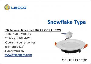 China IC Driver SMD Led Ceiling Downlights , Adjustable Recessed Lighting Snowflake Type on sale