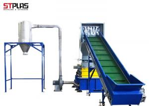 China Plastic Bottle Crusher Machine Recycling Plastic Crusher Plastic Cutting Machine on sale