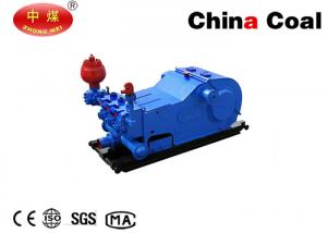 China Slurry Pump / Mud Pump for Drilling Mud or Water High-security and Reliable on sale