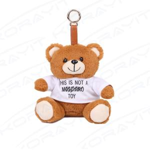 China 10000mAh Teddy Bear Portable Power Bank, Cute Toy Travel Power Bank for Mobile Phones on sale