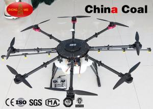 China Carbon Fiber UAV Crop Sprayer Drone Professional Agricultural Drone on sale