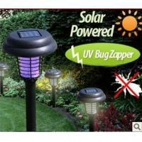 Solar mosquito lamp,solar mosquito repellent lamp,Solar energy lamp,Solar garden lamp