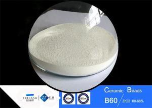 China Ceramic Beads B60 Zirconia Beads Casting Forged Welded Heat Treated Sandblast Clean on sale