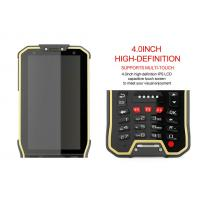 Wireless Handheld Laser Qr 2D Barcode Scanner android OS with Touch Display and 8GB Memory
