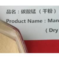 China Mnco3 Manganese Dioxide Powder MSDS Manganese Nitride What Does Manganese Do on sale