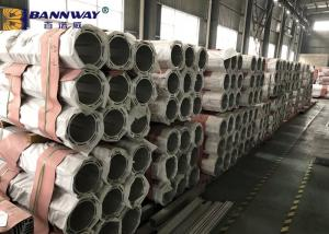 China High Reliability Aluminium Extruded Profiles , Aluminum Extruded Products on sale