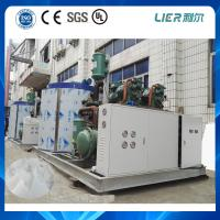 Oversea service 120Ton Flake ice Machine Systems ice Cooling Construct Project China ice machine manufacturer