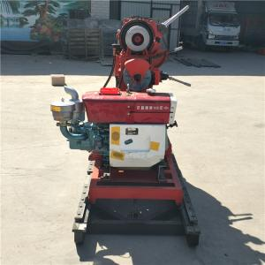 China Cheap Price Hydraulic Portable 200m Water Well Drilling Rig Machine For Sale on sale
