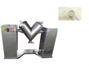 China Protein And Vitamin Dry Food 5000L V Shape Powder Mixer on sale