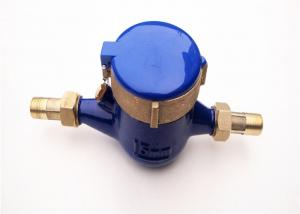 Quality Multi Jet Industrial Water Meters , Dry Dial 15MM Cold Water Meter for sale
