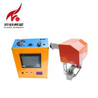 China Mark Steel Pin Stamper Vin Number Marking Machine T6 Software Dot Markers on sale