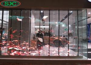 China SMD 1921 Transparent LED Screen Indoor Window G3.91-7.8125 G Energy Power Supply on sale