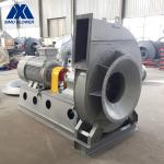 Industrial Centrifugal Ventilation Fans Mineral Powder Sintering Use